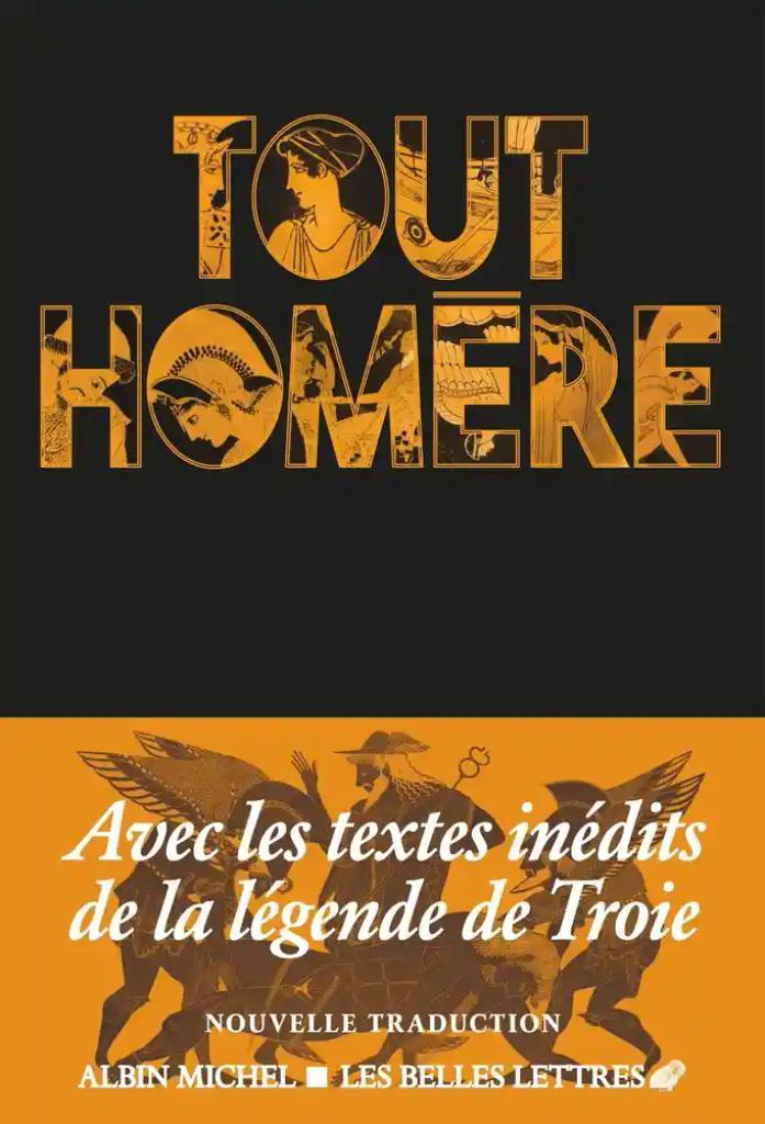 tout Homère / Hélène Monsacré |