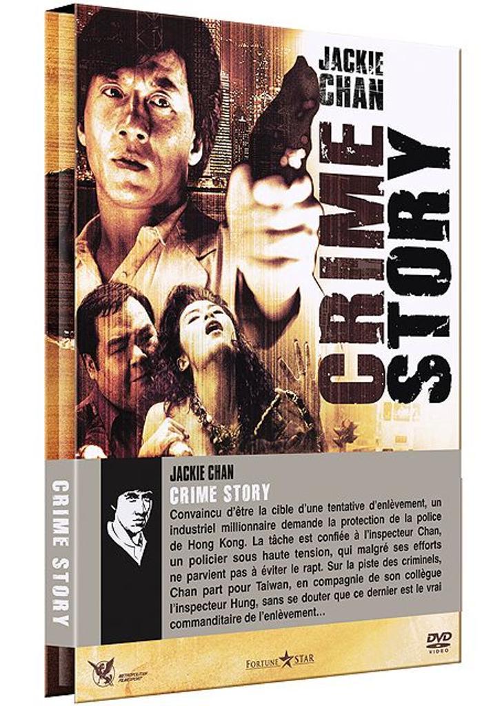 Crime story / Kirk Wong, réal. |