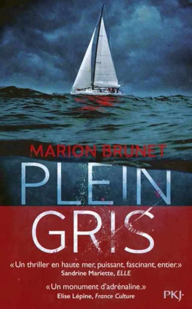 Plein gris / Marion Brunet |